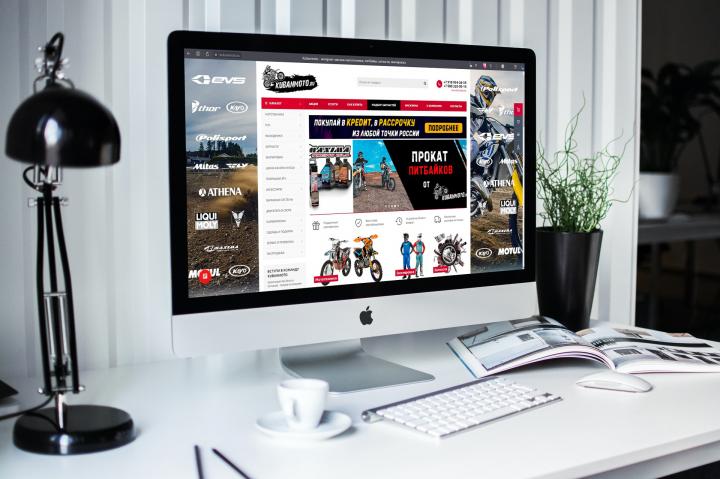 Kubanmoto - интернет-магазин мототехники