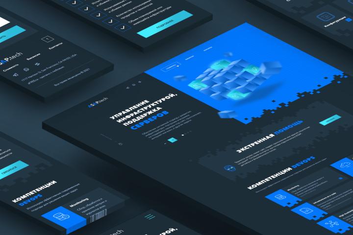 Asap.tech - IT аутсорсинговая компания